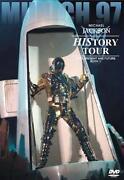Michael Jackson History DVD