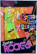 Barbie Rockers Fashion
