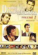 Hindi Songs DVD