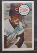 1970 Baseball Cards