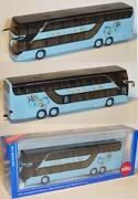 Siku Reisebus