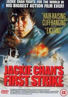 First Strike DVD (1999) Jackson Lou