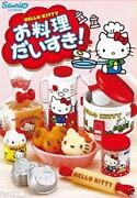 Hello Kitty Cooking