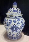 Blue White Urn