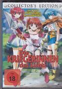 Anime Filme