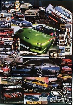 "AUTOS: R RACING - EVOLUTION SPORTS CAR ""COLLAGE"" POSTER"