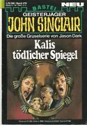 John Sinclair Band 1