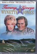 Tammy Wynette DVD