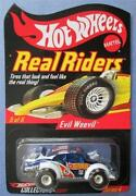 Hot Wheels Real Riders Evil Weevil