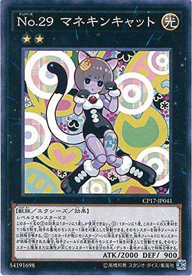 Yu-Gi-Oh Yugioh Card CP17-JP041 Number 29: Mannequin Cat N-Rare