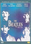 Beatles Help DVD