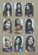 SNSD Card