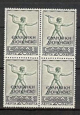 Greece North Epirus 1940 Sc  N204 Zeus Of Donona Block 4 Albania Mnh