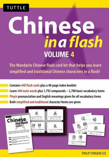 Chinese in a Flash Volume 4 (Tuttle Flash Cards) by Lee, Philip Yungkin