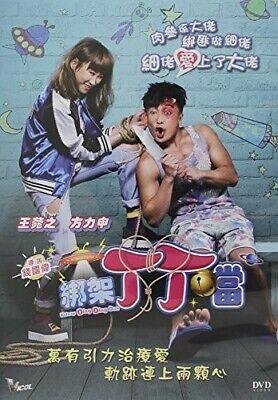 Kidnap Ding Ding Don (2016) [New DVD] Hong Kong - Import, NTSC Region