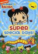 Ni Hao Kai LAN DVD
