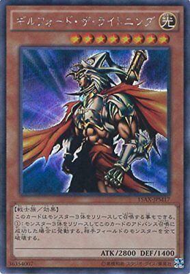 Yu-Gi-Oh Yugioh Card 15AX-JPM17 Gilford the Lightning Secret