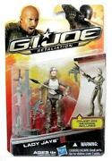 Gi Joe Wave 3