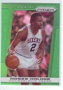 Moses Malone Basketball Card