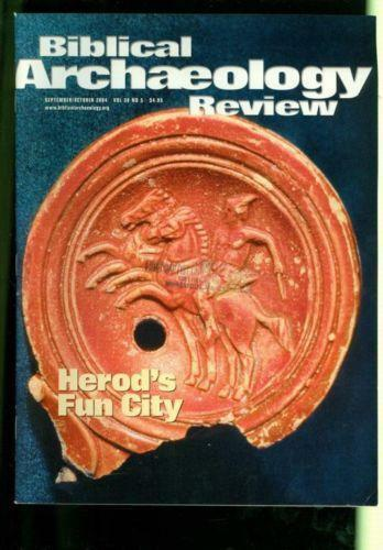 Biblical Archaeology Review: Magazine Back Issues | eBay