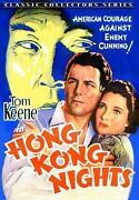 Hong Kong Drama