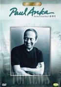 Paul Anka DVD