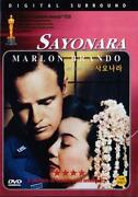 Sayonara DVD