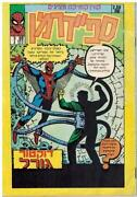 Hebrew Comics