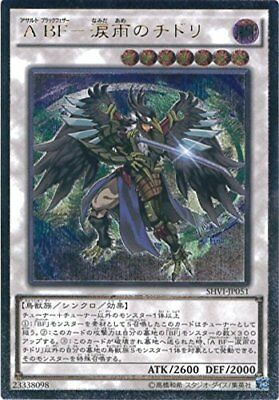 Yu-Gi-Oh SHVI-JP051 Assault Blackwing - Chidori the Rain Sprinkling Ultimate