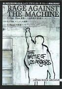 Rage Against The Machine Concert Poster