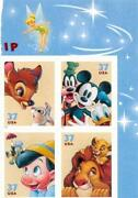 Disney Friendship Stamp