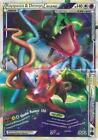 Rayquaza Deoxys Legend