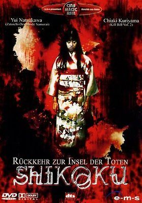 zur Insel der Toten mit Chiaki Kuriyama, Ren Ôsugi NEU (Halloween Geister Der Toten)