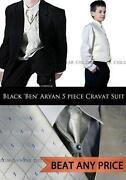 Boys Cream Waistcoat