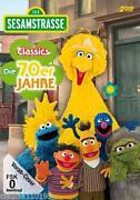Sesamstrasse DVD