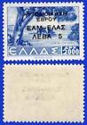 Greece 1944