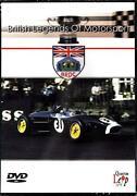 Motorsport DVD