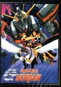G Gundam DVD