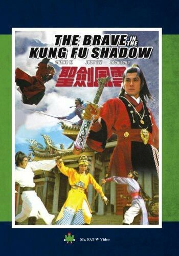 Brave In The Kung Fu Shadow (2013, DVD NEW)