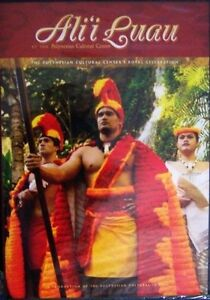 Hawaiian Allii Luau DVD from the Polynesian Cultural Centre