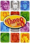 El Chavo Del 8 DVD