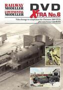 Model Railway DVD