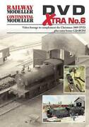 Model Railway DVD