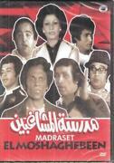 Adel Emam Movies