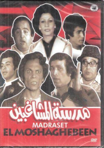 Adel Emam Movies List