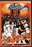 San Francisco Giants DVD