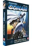 Detektiv Conan DVD