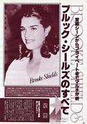 Brooke Shields Clippings