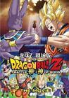 Dragon Ball Movie Box
