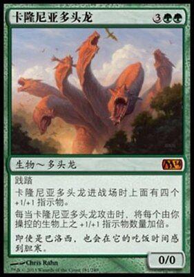 Used, [WEMTG] Kalonian Hydra - M14 - Chinese - NM - Magic The Gathering for sale  China